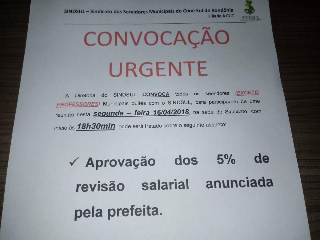 SINDSUL CONVOCA SERVIDORES PARA REUNIÃO URGENTE; APROVAÇÃO DOS 5% DE REVISÃO SALARIAL