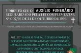 AUXÍLIO FUNERÁRIO: Família de servidor falecido tem direito ao pagamento das custas